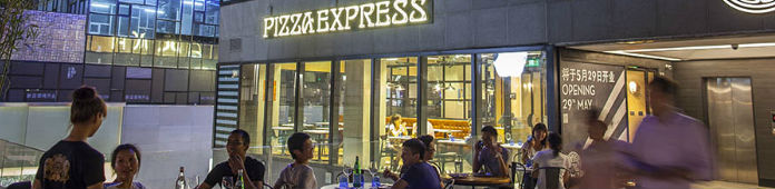 About Us Pizzaexpress